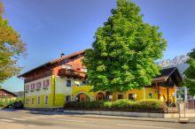Hotel-Gasthof Zum Schwanen Pflach