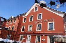 Garni Bären Feldkirch