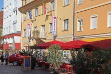 Hotel Gasthof Kasino Villach