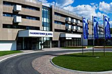 Falkensteiner Hotel & Asia Spa