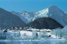 Mondi-Holiday Seeblickhotel Grundlsee Grundlsee