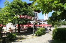 Prinzregent Gasthof Marquartstein