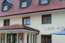 Zum Rössle Gasthof Altenstadt