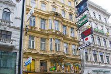 Opera Suites Pension Wien