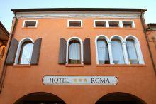Roma Cittadella