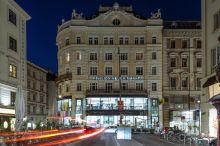 Pension Neuer Markt Wien