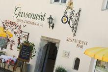Gassenwirt Hotel und Südtiroler Gasthaus Chienes