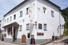 Schiffsmeisterhaus Ardagger