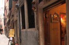 Al Gazzettino Venezia