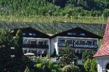 Braunsbergerhof Lana