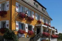 Adler Gasthof Nonnenhorn