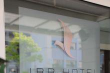 IBB Hotel Passau Passau