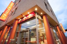 Best Western Plus Amedia Graz