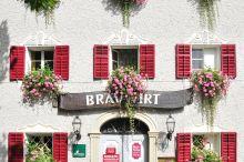 Salzburg Bräuwirt Landgasthof Città di salisburgo