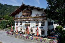 Postgasthof Fischerwirt Walchsee