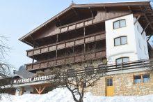 Pension Leitenhof Wildschönau - Niederau