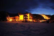 Hotel Bergzeit Flachau