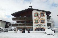 Aktivhotel Glockenstuhl in Westendorf (Brixental) Westendorf