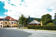 Hotel Gasthof Weitgasser Mauterndorf