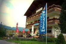 Restaurant-Pension Alpenblick Schattwald