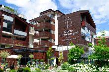 Alpen Karawanserai Time Design Hotel Saalbach-Hinterglemm