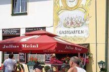Zum Schiffmeister Gasthof Waldkirchen/Wesenufer