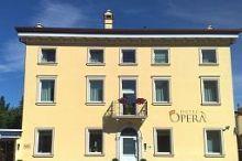 Operà Villafranca Di Verona