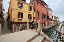 Cà Zose Venezia