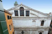 Casa Sul Molo Locanda Venezia