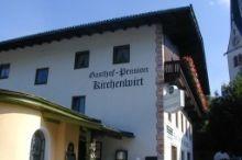Kirchenwirt Gasthof Pension Münster