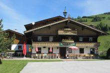 Gaestehaus Bichlwirt Wildschönau - Niederau