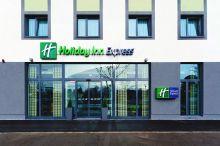 Holiday Inn Express AUGSBURG Augsburg