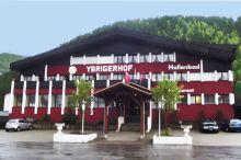 Ybrigerhof Sport & Wellness Hotel Unteriberg