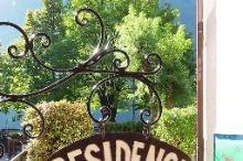 Residence Toli Pieve di Ledro