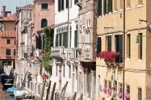 Salute Palace Venezia