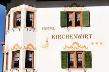 Kirchenwirt Hotel Restaurant Toblach
