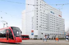 Ibis budget Bern Expo (ex ETAP HOTEL) Bern