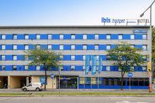 Ibis Budget Wien Sankt Marx (EX ETAP Hotel) Wien