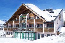 Hospiz Alm Residenzen St. Anton am Arlberg