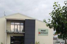 Apfelbaum Hotel Erding