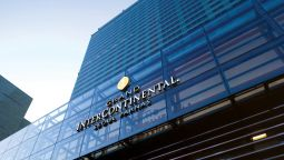 Exterior view InterContinental GRAND SEOUL PARNAS
