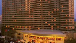 Hotel The Kunlun Beijing - Peking