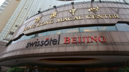 Exterior view Swissotel Hong Kong Macau Center