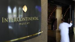 Buitenaanzicht InterContinental MUSCAT