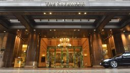 Hotel The Sherwood Taipei - Taipeh