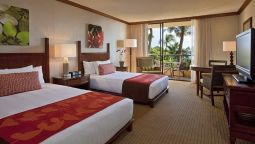 Kamers Hyatt Regency Maui Resort And Spa