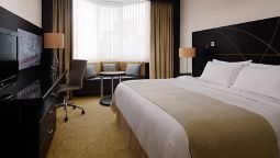Room Heidelberg Marriott Hotel