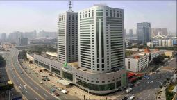 Exterior view Holiday Inn Express TIANJIN CITY CENTRE