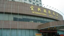 Exterior view Yixing International Hotel