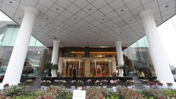 Exterior view CITIC International